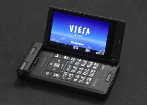 Handy von Panasonic